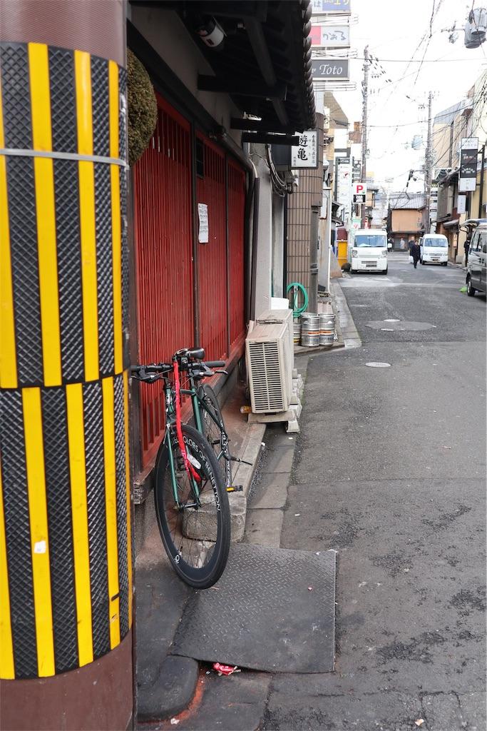 f:id:chizuchizuko:20181229233430j:image