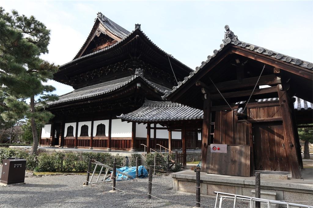 f:id:chizuchizuko:20181229233438j:image