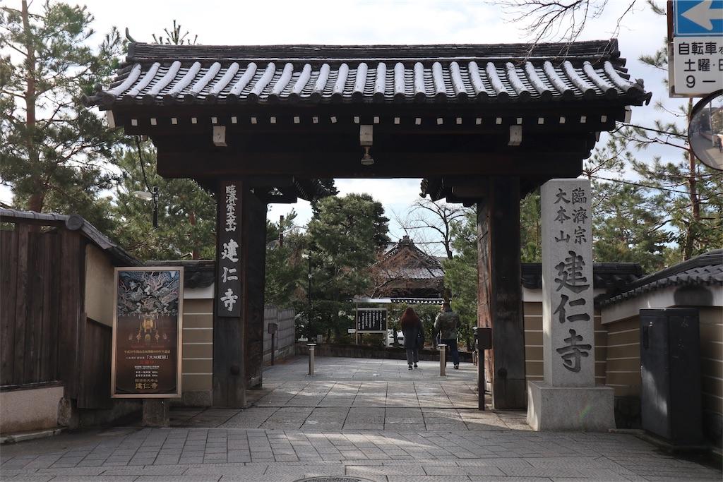 f:id:chizuchizuko:20181229233513j:image