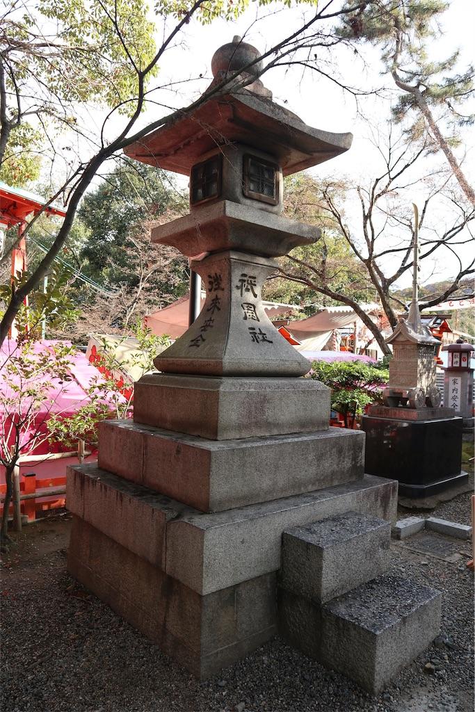 f:id:chizuchizuko:20181229233531j:image