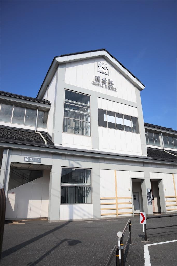 f:id:chizuchizuko:20190108193144j:image