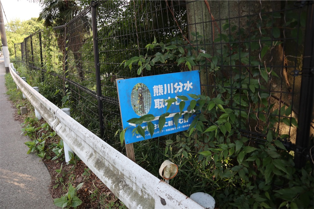 f:id:chizuchizuko:20190108194315j:image
