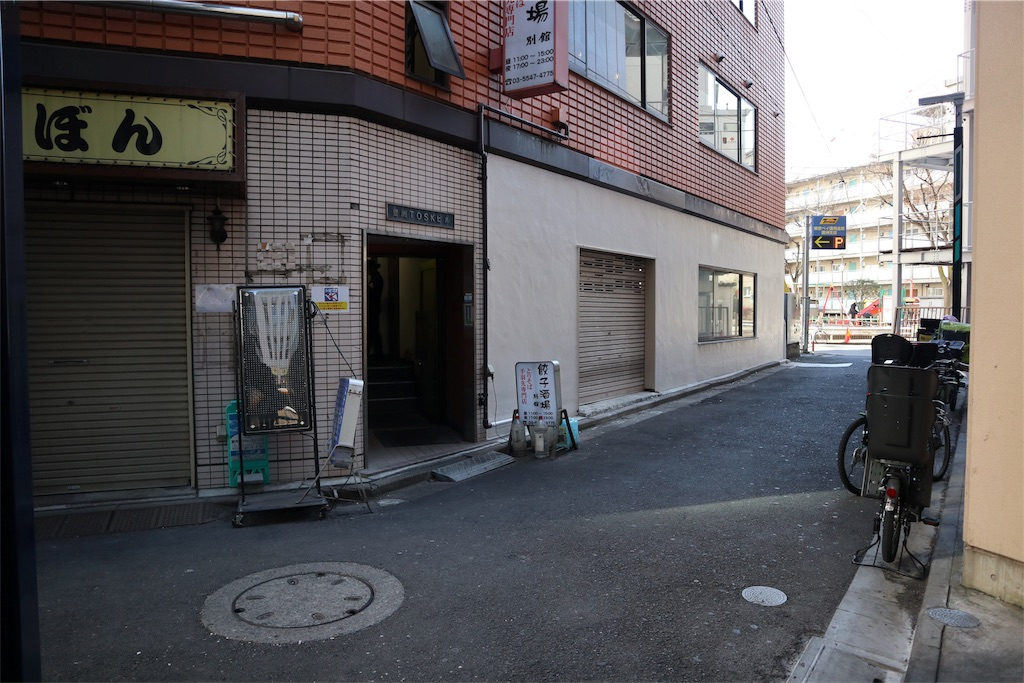 f:id:chizuchizuko:20190120103225j:image
