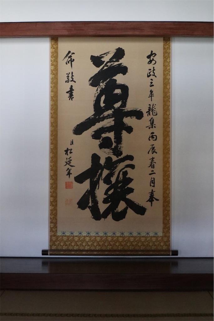 f:id:chizuchizuko:20190223220233j:image