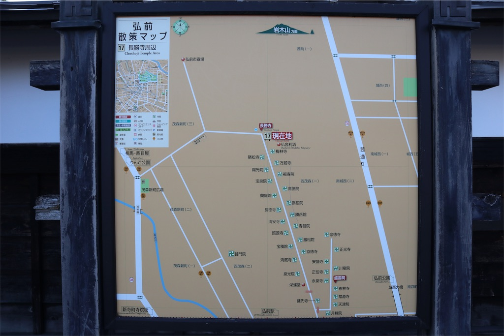f:id:chizuchizuko:20190430000303j:image
