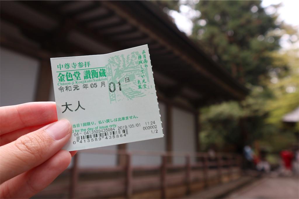 f:id:chizuchizuko:20190502183652j:image