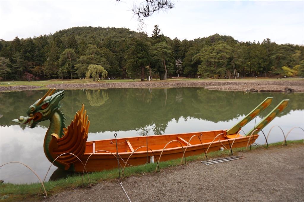 f:id:chizuchizuko:20190502183659j:image