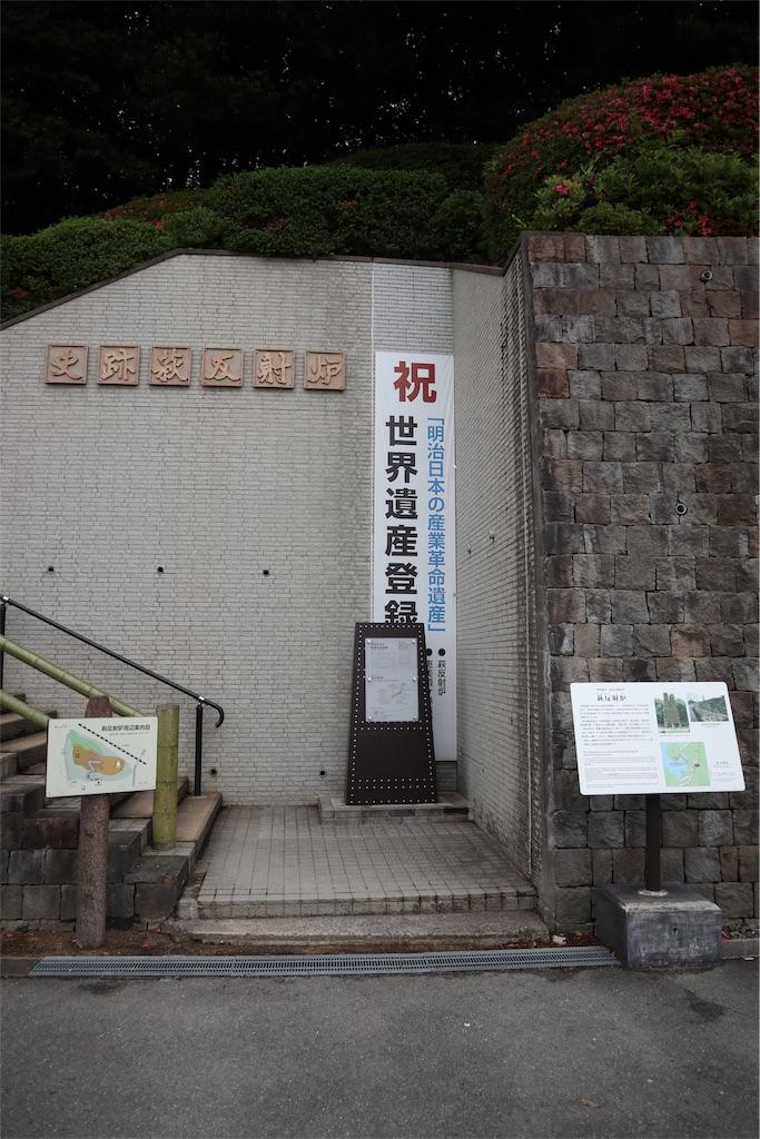 f:id:chizuchizuko:20190611002511j:image