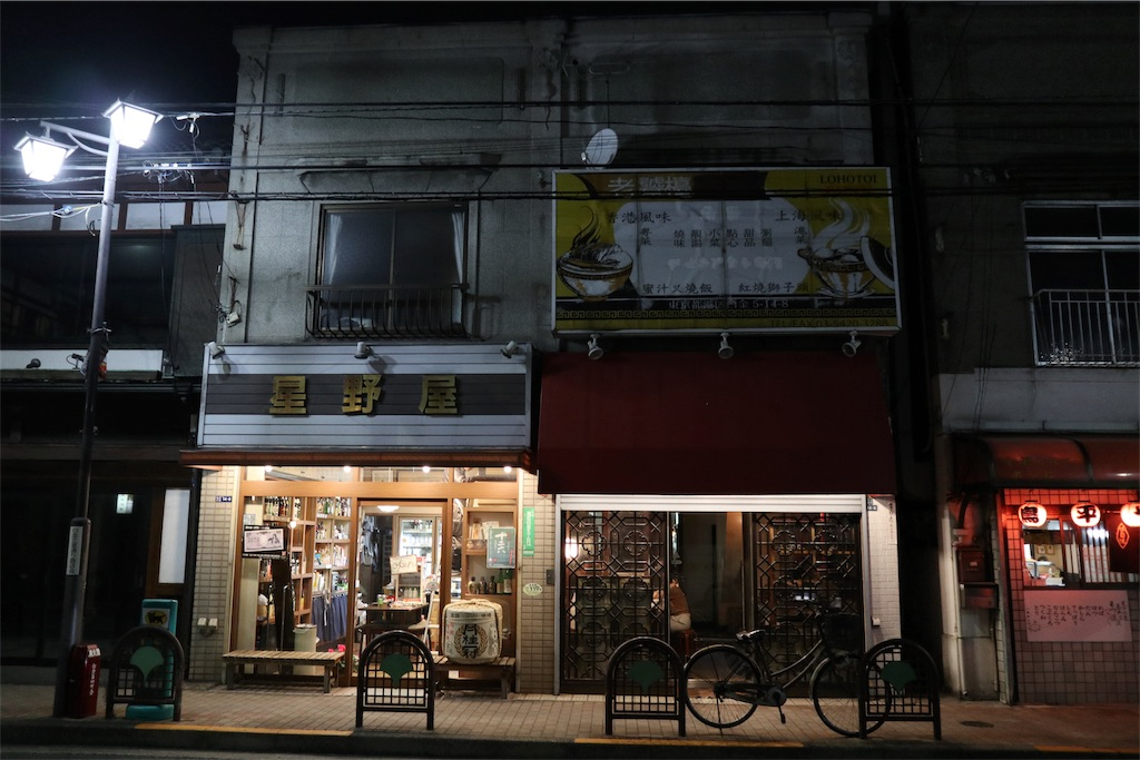 f:id:chizuchizuko:20190623134431j:image