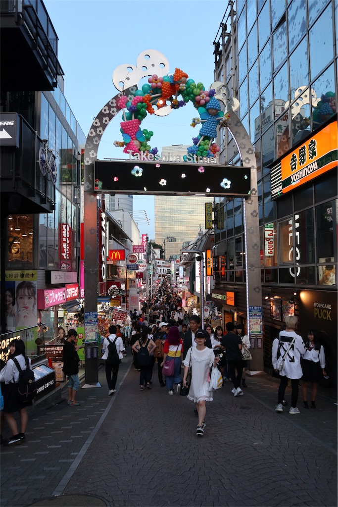f:id:chizuchizuko:20190630143000j:image