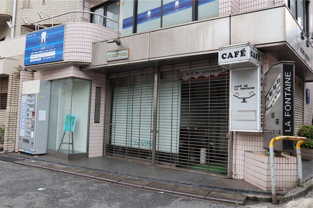 f:id:chizuchizuko:20190630151126j:image