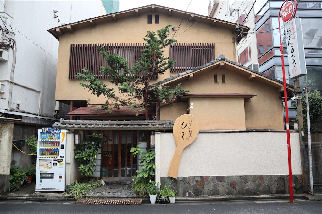 f:id:chizuchizuko:20190630151138j:image