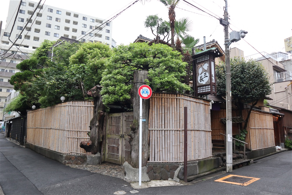 f:id:chizuchizuko:20190630151152j:image