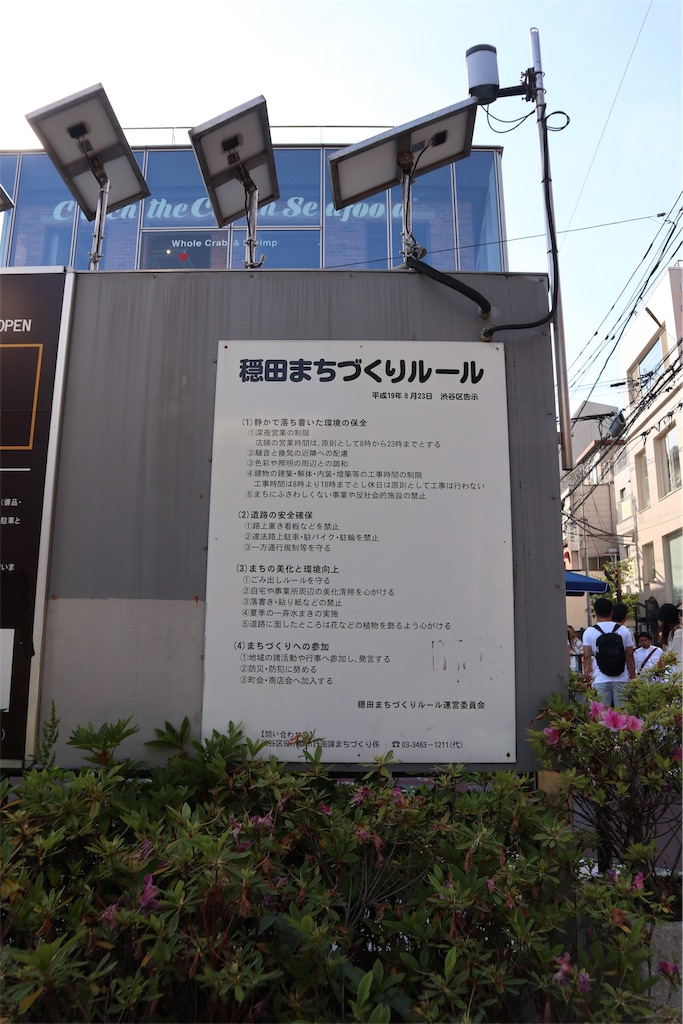 f:id:chizuchizuko:20190713111019j:image