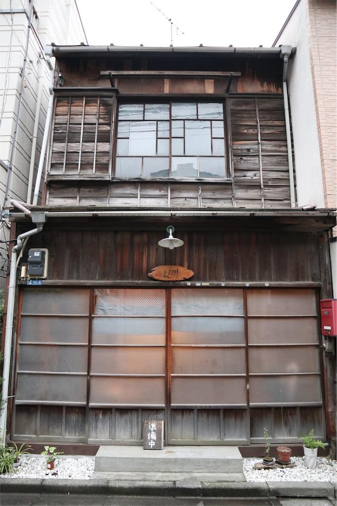 f:id:chizuchizuko:20190725211041j:image