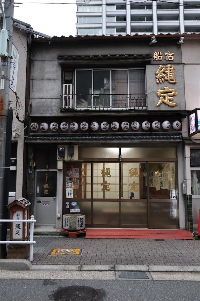 f:id:chizuchizuko:20190725211224j:image
