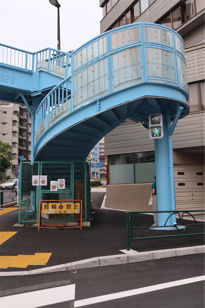 f:id:chizuchizuko:20190808205917j:image