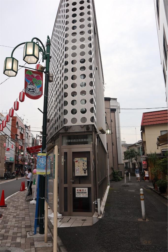 f:id:chizuchizuko:20190808210258j:image