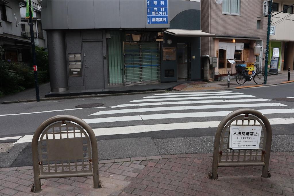 f:id:chizuchizuko:20190808210307j:image