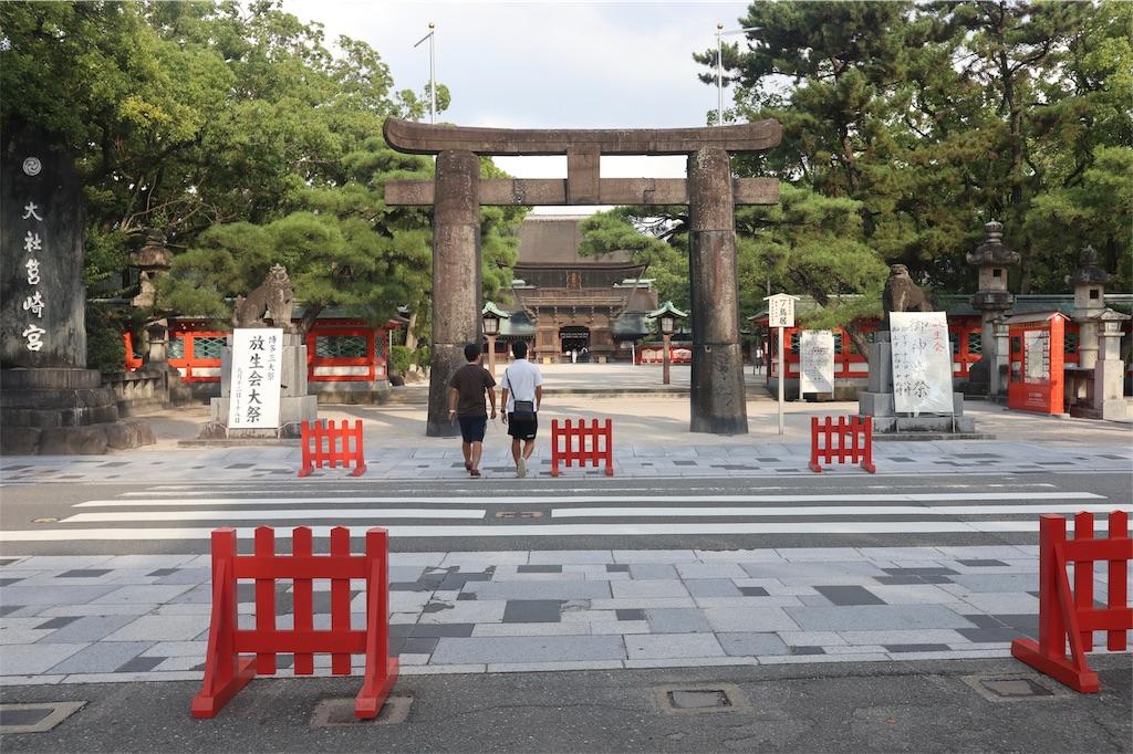 f:id:chizuchizuko:20190831110205j:image