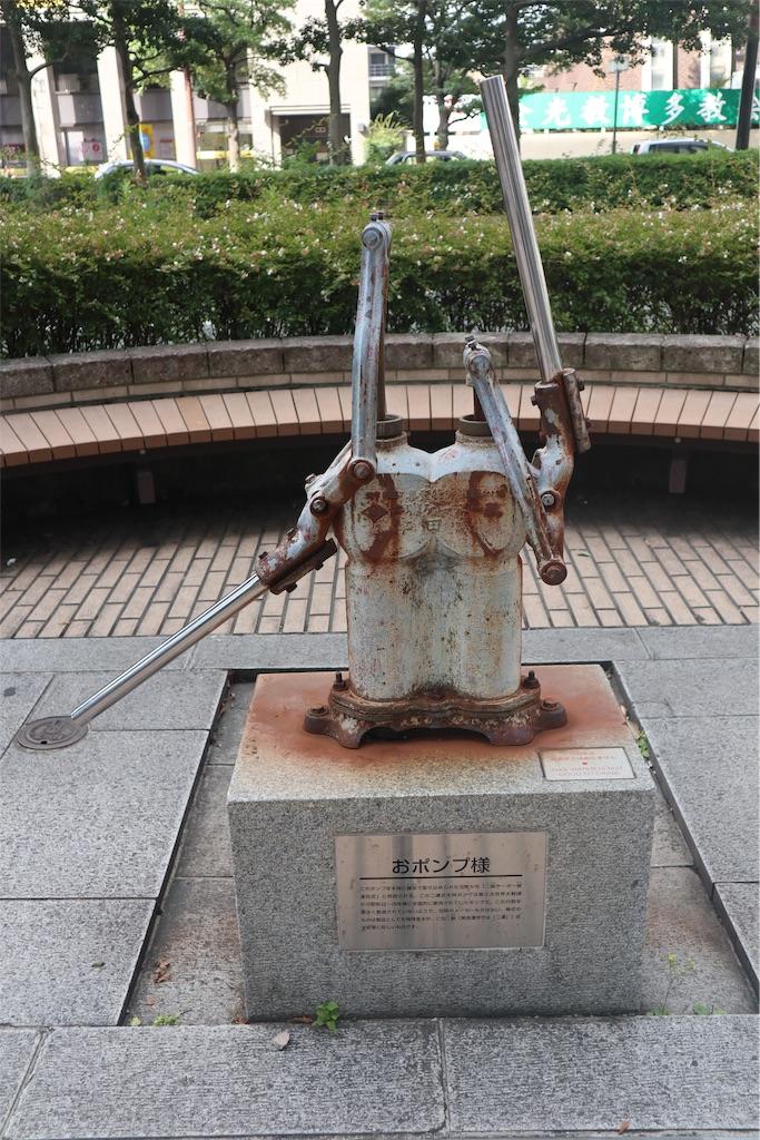 f:id:chizuchizuko:20190831110341j:image