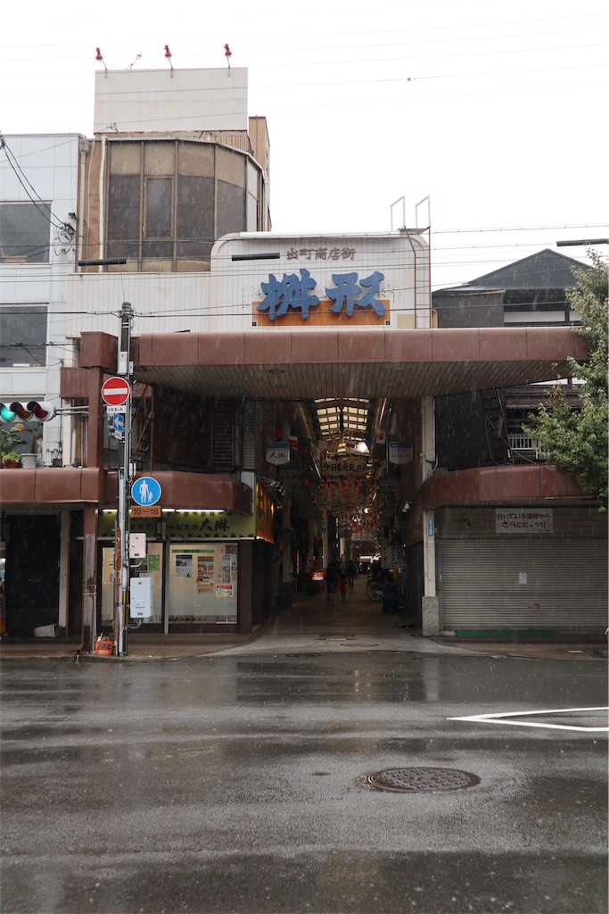 f:id:chizuchizuko:20191012151428j:image