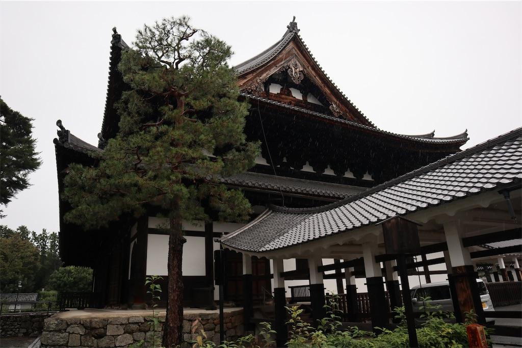 f:id:chizuchizuko:20191012151520j:image