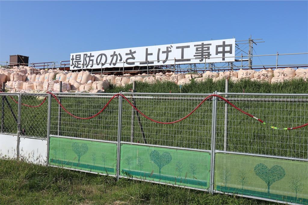 f:id:chizuchizuko:20191102214225j:image