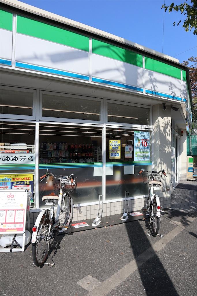 f:id:chizuchizuko:20191102214358j:image