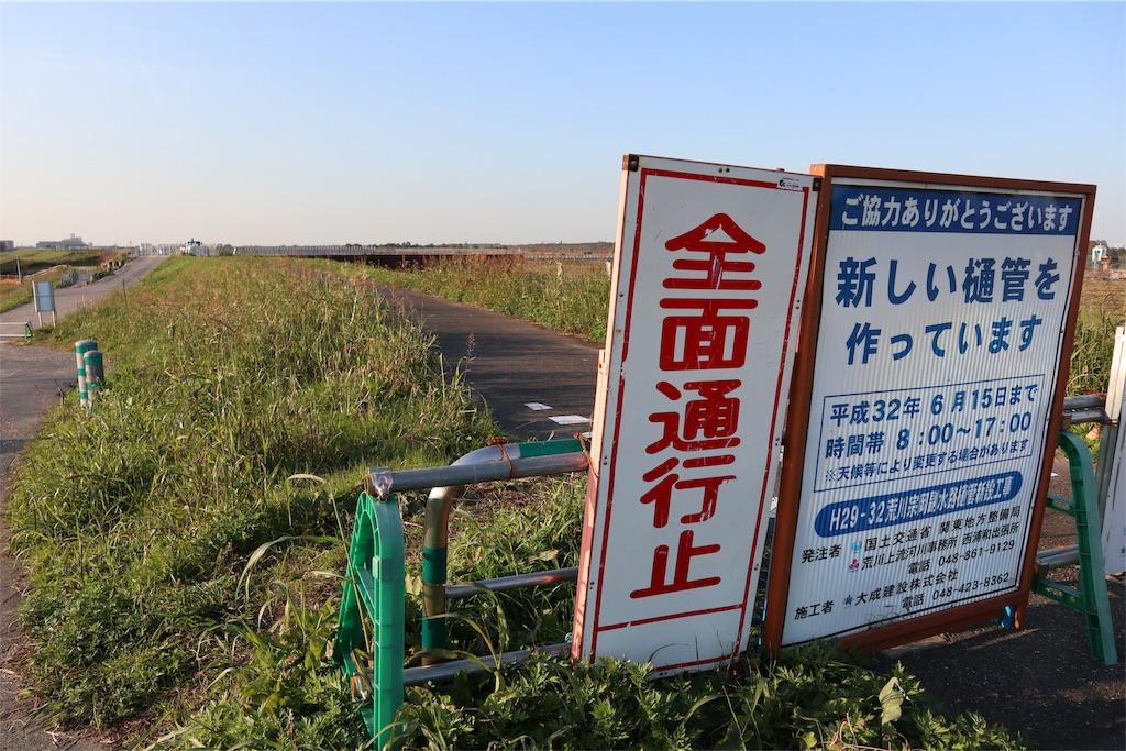 f:id:chizuchizuko:20191102214658j:image