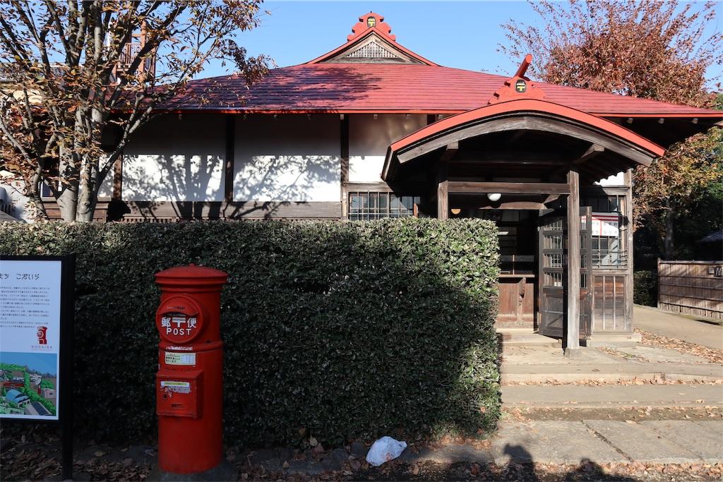 f:id:chizuchizuko:20191201181023j:image