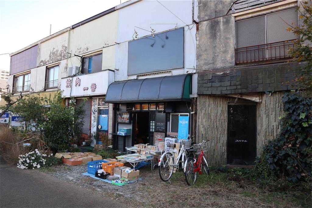 f:id:chizuchizuko:20191201181030j:image