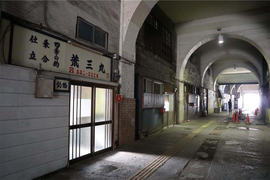 f:id:chizuchizuko:20191208195249j:image