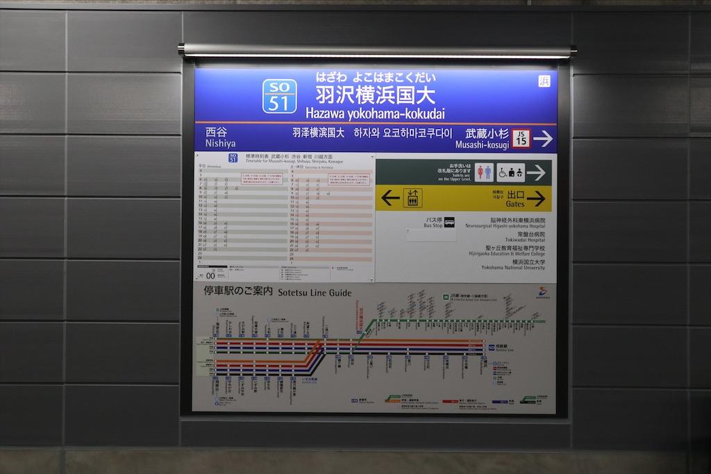 f:id:chizuchizuko:20191221105550j:image