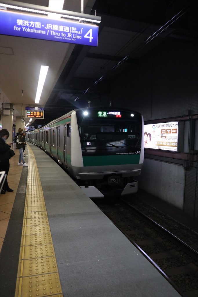 f:id:chizuchizuko:20191221105555j:image