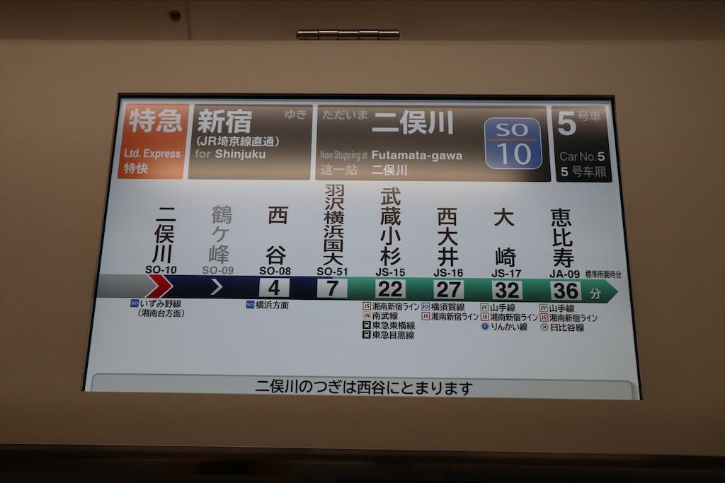 f:id:chizuchizuko:20191221105601j:image