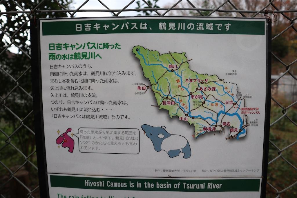 f:id:chizuchizuko:20191227230308j:image