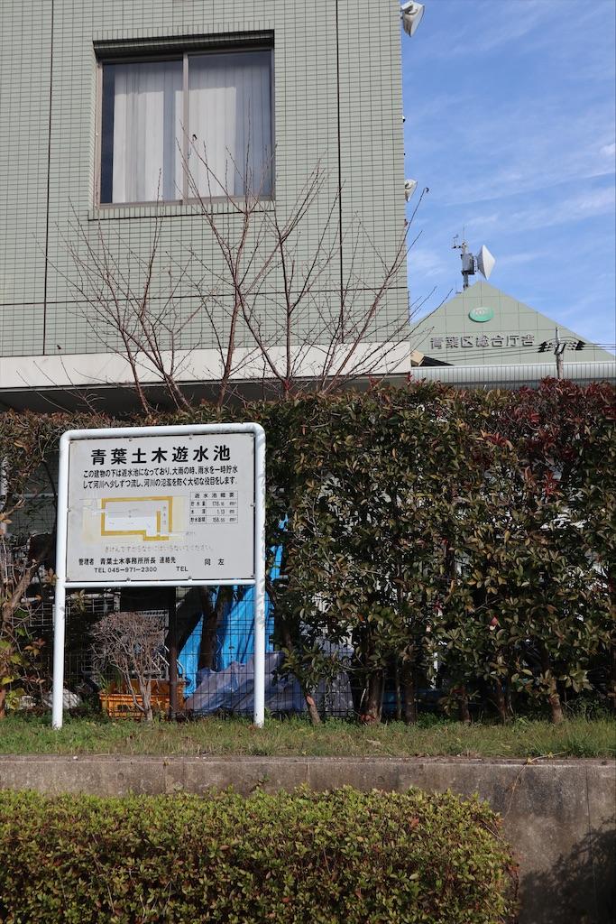 f:id:chizuchizuko:20191227231725j:image