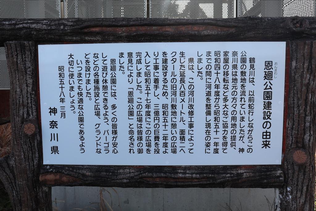 f:id:chizuchizuko:20191227231914j:image