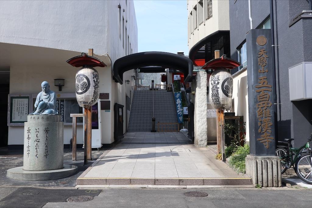 f:id:chizuchizuko:20200301152005j:image