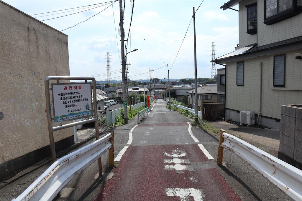 f:id:chizuchizuko:20200921174520j:image