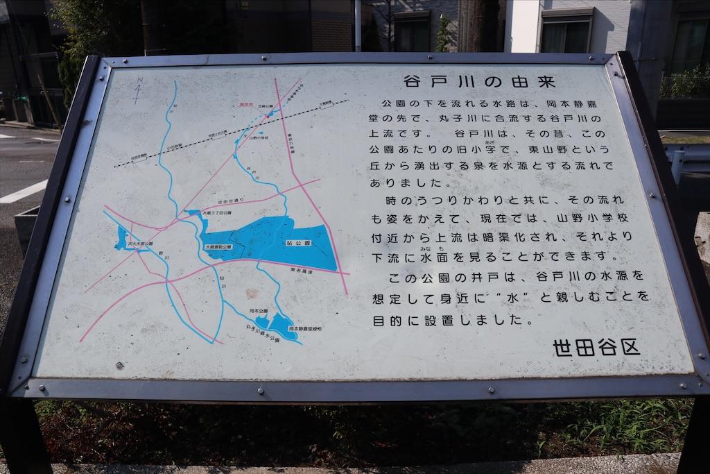 f:id:chizuchizuko:20200921174606j:image