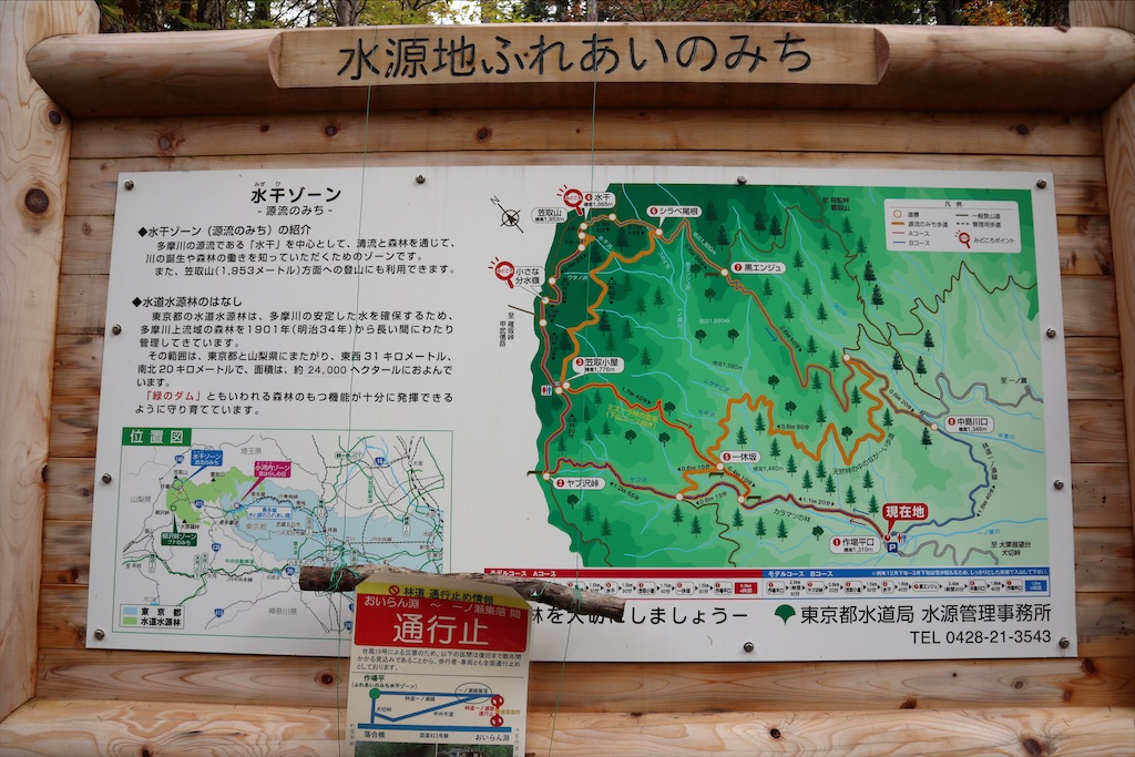 f:id:chizuchizuko:20201025141311j:image