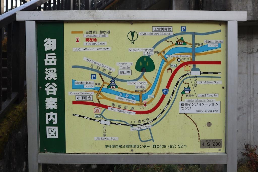 f:id:chizuchizuko:20201225195448j:image