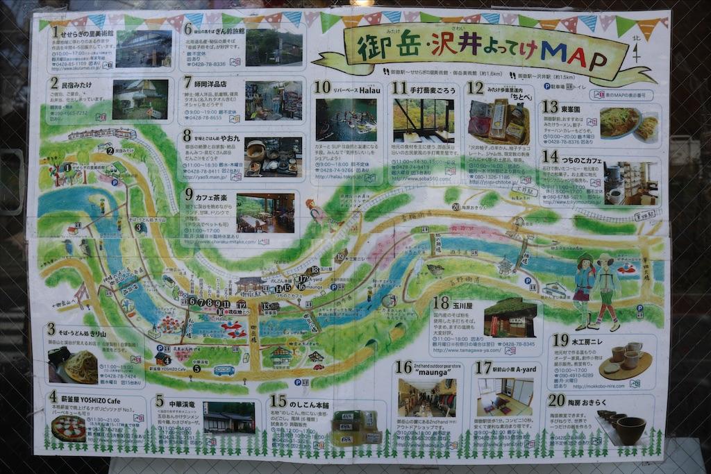 f:id:chizuchizuko:20201225195459j:image