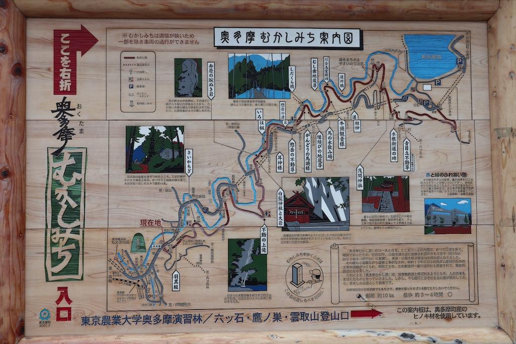 f:id:chizuchizuko:20201225195514j:image