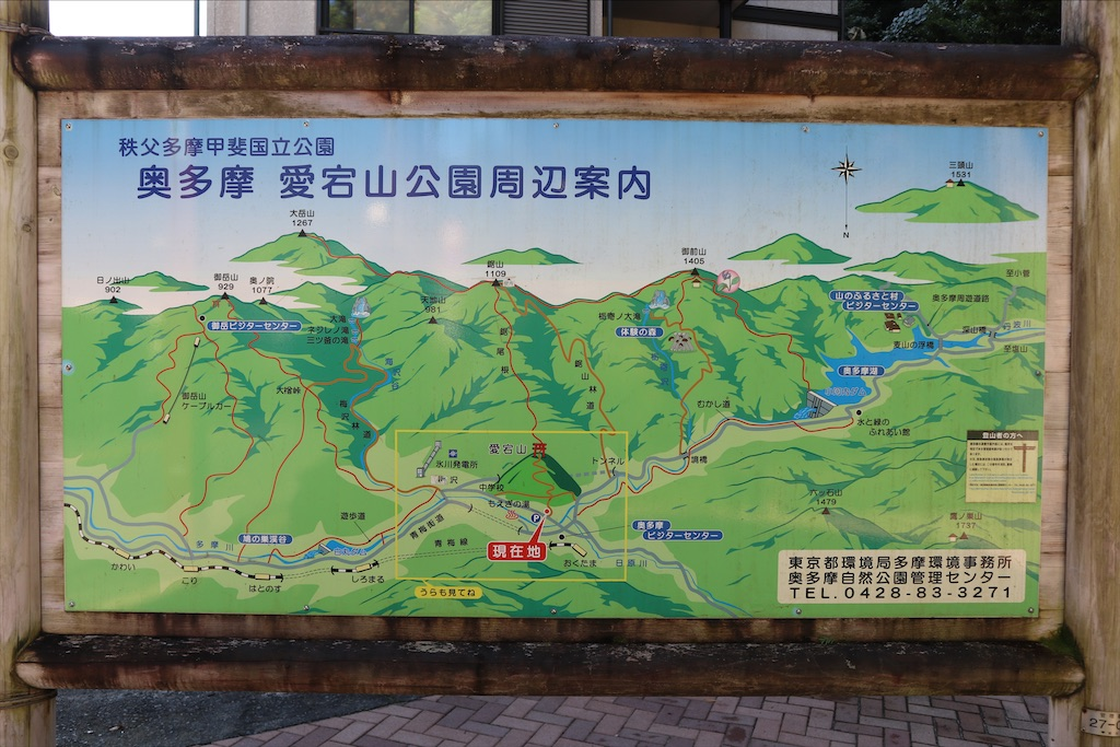 f:id:chizuchizuko:20201225195612j:image