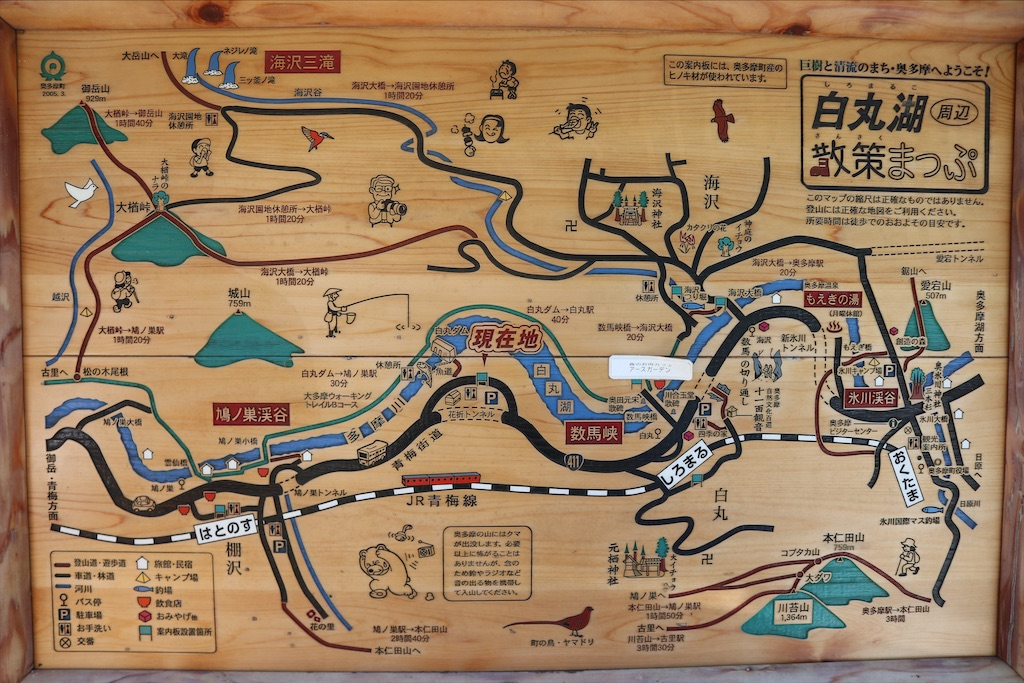 f:id:chizuchizuko:20201225195621j:image