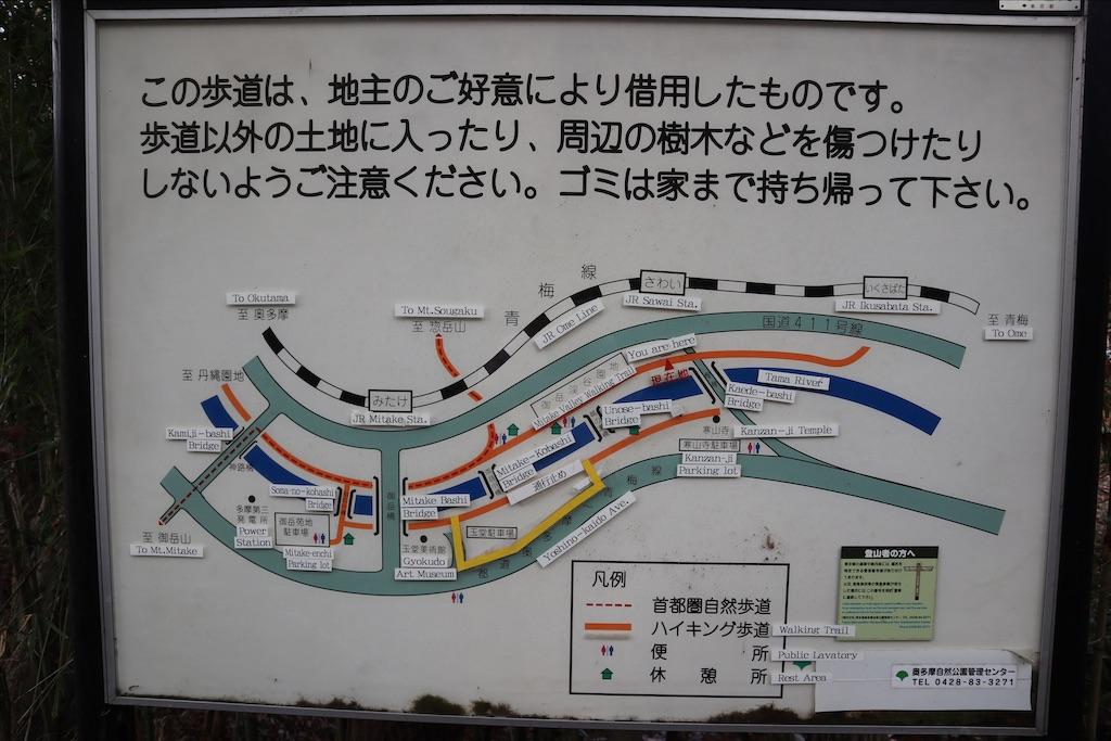 f:id:chizuchizuko:20201225195629j:image