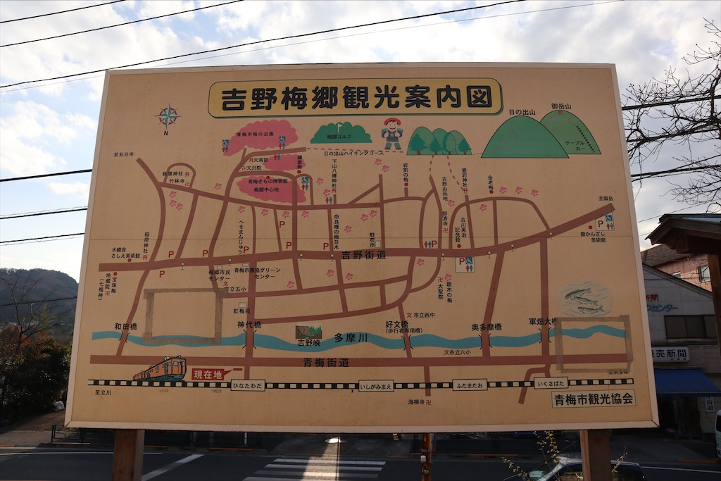 f:id:chizuchizuko:20201225195950j:image
